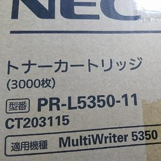 エヌイーシー(NEC)のNEC トナーカートリッジ PR-L5350-11(OA機器)