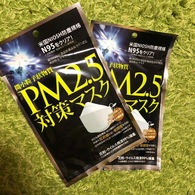 コスメ デコルテ シート マスク / 最終値下げn95マスク 2枚の通販 by yokiokaimon