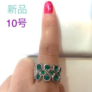 ドゥーズィエムクラス(DEUXIEME CLASSE)の新品10号シルバーリング エメラルド 指輪 プラチナコーティング(リング(指輪))
