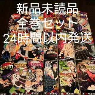 鬼滅の刃 鬼滅ノ刃 1~18巻 全巻セット(全巻セット)