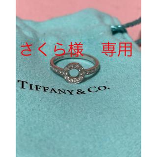 ティファニー(Tiffany & Co.)の【さくら様 専用】ティファニー   プラチナダイヤ サークルリング(リング(指輪))