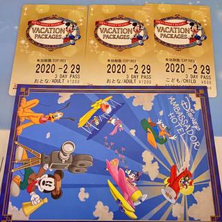 ディズニー(Disney)のディズニーリゾートライン 3dayフリーきっぷ(鉄道乗車券)