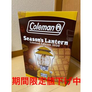 コールマン(Coleman)のColeman Season's Lantern 2020 (ライト/ランタン)