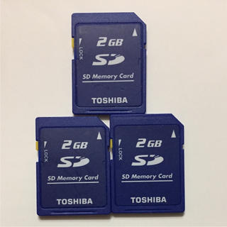 トウシバ(東芝)の東芝 TOSHIBA SDカード 2GB 3枚(コンパクトデジタルカメラ)