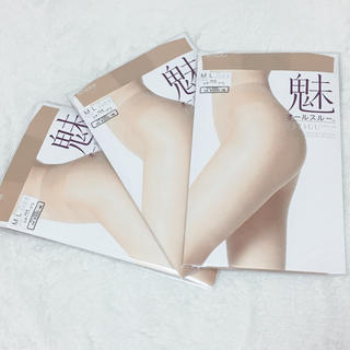 アツギ(Atsugi)のASTIGU 魅 オールスルー M~L シアーベージュ(タイツ/ストッキング)