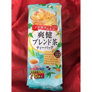 爽健美茶30袋入り おまとめ時の割引単価280円(茶)