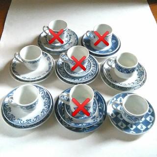 フェリシモ(FELISSIMO)の非売品 ポージーカップ シリーズ 4客+プレート有ったり無かったりセット(食器)