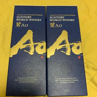 サントリー(サントリー)のサントリーウイスキーAO 2本セット(ウイスキー)