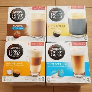 ネスレ(Nestle)のネスカフェドルチェグスト (おまけ付き)(コーヒー)