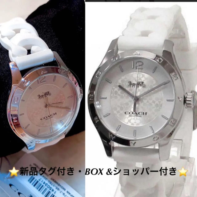 COACH - ⭐️新品・タグ付き⭐️ラスト1点❗️COACH コーチ 腕時計の通販