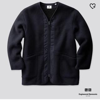 エンジニアードガーメンツ(Engineered Garments)の【タイムセール】Uniqlo×Engineered garments コート(ノーカラージャケット)