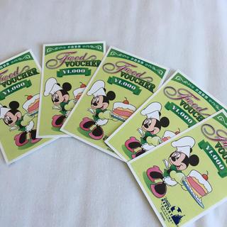 ディズニー(Disney)のディズニー 食事券 2020年2月7日有効期限‼️(レストラン/食事券)