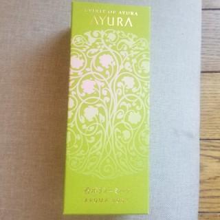 アユーラ(AYURA)のスピリットオブアユーラ ボディーミルク 新品(ボディローション/ミルク)