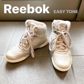 リーボック(Reebok)のReebok  EASY TONE 22.5cm(スニーカー)