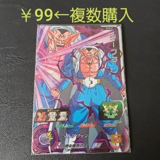 ドラゴンボール(ドラゴンボール)のダーブラ ドラゴンボールヒーローズ SH3-21(シングルカード)