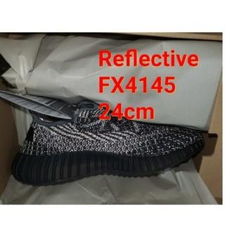 アディダス(adidas)の24cm YEEZY BOOST 350 YECHEIL Reflective(スニーカー)