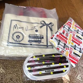 MARY QUANT - 新品☆マリークワント 保冷、ランチバック、レジャーシート、ランチボックス、セット