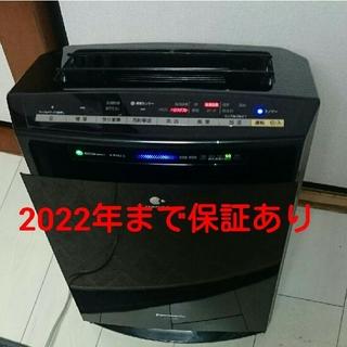 パナソニック(Panasonic)のパナソニック空気清浄機 ナノイー PM2.5 花粉 ハウスダスト 床面吸引(空気清浄器)