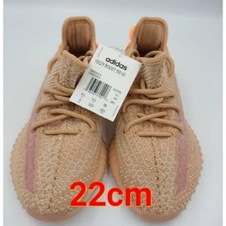 アディダス(adidas)の22cm adidas YEEZY BOOST 350 V2 CLAY(スニーカー)