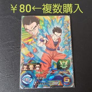 ドラゴンボール(ドラゴンボール)の孫悟飯:青年期 SH5-25 孫悟飯青年期 ドラゴンボールヒーローズ(シングルカード)