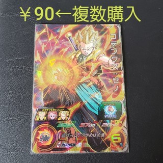 ドラゴンボール(ドラゴンボール)のゴテンクス:ゼノ SH5-48 ゴテンクスゼノ ドラゴンボールヒーローズ(シングルカード)