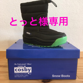 THE NORTH FACE - cosby kids スノーブーツ