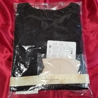 シャルレ(シャルレ)のシャルレ Tシャツ(長袖)(Tシャツ(長袖/七分))