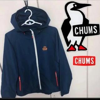 チャムス(CHUMS)のCHUMS チャムス S ロゴ入り ウィンドブレーカー メンズ レディース(その他)