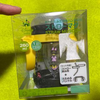 スケーター ストローマグ 新品 ディズニー(その他)