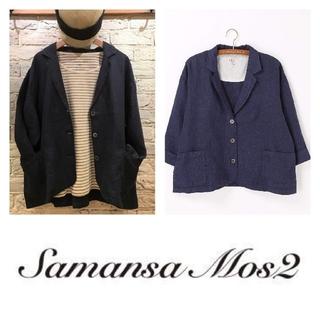 サマンサモスモス(SM2)のmarch様専用 SM2 リネンテーラードジャケット(テーラードジャケット)