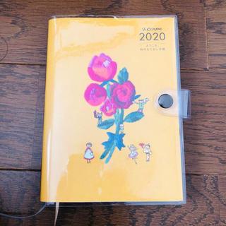 フェリシモ(FELISSIMO)のフェリシモ2020手帳 ダイアリー スケジュールブック(手帳)