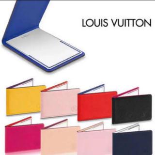 ルイヴィトン(LOUIS VUITTON)の値下げしました!定価6万以上LOUIS VUITTON♡新品!ルイヴィトンミラー(ミラー)