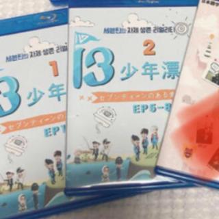 セブンティーン(SEVENTEEN)のchipi☺︎様専用(韓国/アジア映画)