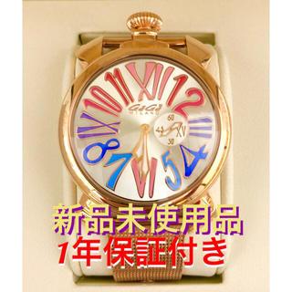 GaGa MILANO - 新品【GaGa MILANO 】ガガミラノ 5081.1