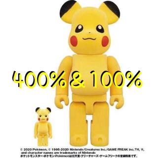 メディコムトイ(MEDICOM TOY)の BE@RBRICK ピカチュウ フロッキーVer. 100% & 400%(キャラクターグッズ)