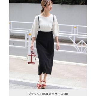 ノーブル(Noble)の☆かなで様専☆NOBLE ショルダーストラップサロペットスカート size40(サロペット/オーバーオール)