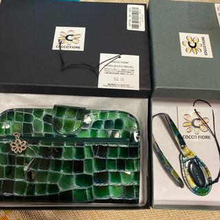 トゥモローランド(TOMORROWLAND)の新品コッコフィオーレ マルチケース、キーホルダーセット(財布)