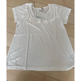 キャサリンコテージ(Catherine Cottage)のキャサリンコテージ Tシャツ(Tシャツ/カットソー)
