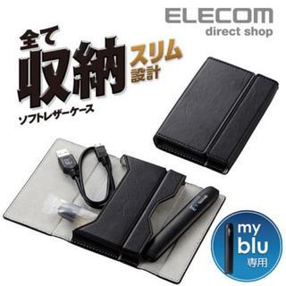 エレコム(ELECOM)のエレコム mybluオールインワンソフトレザーケースブラックET-MBAP1BK(タバコグッズ)