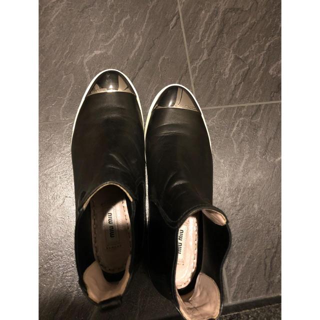 miumiu(ミュウミュウ)の最終限定値下げ!miumiuブーツ37ハーフ レディースの靴/シューズ(ブーツ)の商品写真