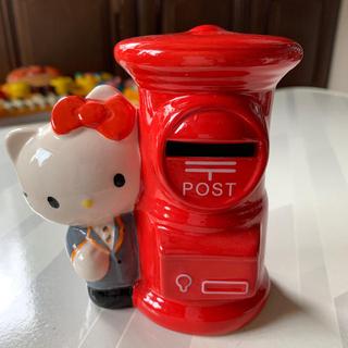 ハローキティ(ハローキティ)の郵便局コラボ〠キティーちゃんの貯金箱【非売品】(ノベルティグッズ)