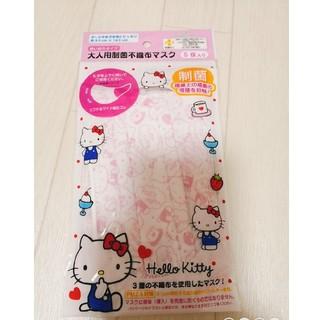 ハローキティ(ハローキティ)の抗菌を超える制菌不織布マスク5枚入り1袋(哺乳ビン用消毒/衛生ケース)