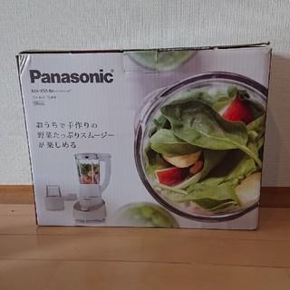 Panasonic - Panasonicファイバーミキサー