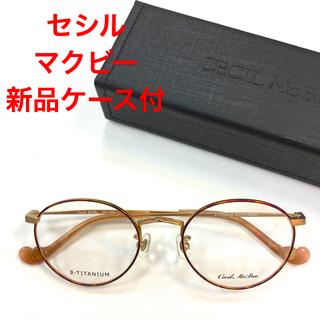 セシルマクビー(CECIL McBEE)のセシルマクビー 可愛いメガネフレーム 新品(サングラス/メガネ)