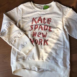 ケイトスペードニューヨーク(kate spade new york)の新品♡値下げ!激安!!定価12980円♡(Tシャツ/カットソー)