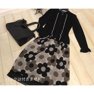 M'S GRACY - エムズグレイシー  セットアップ ダブルジッパー&花柄スカート 40 美品