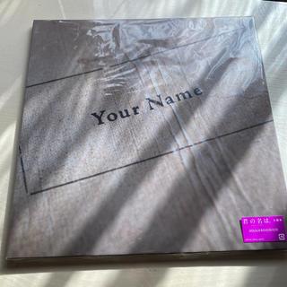 君の名は。初回限定盤CD.DVD(映画音楽)