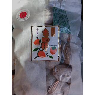 市田柿 干し柿 500g 本場の味 南信州産 ドライフルーツ(フルーツ)