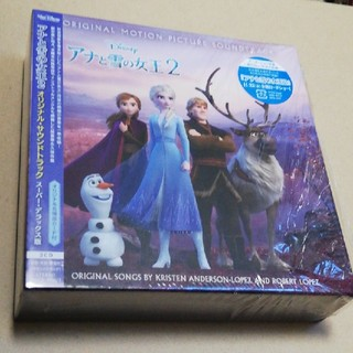 アナと雪の女王2 オリジナル・サウンドトラック スーパー・デラックス版(映画音楽)