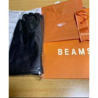 ビームス(BEAMS)のビームス ラムレザー グローブ (手袋)